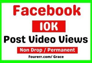 Get Instant 10000+ Facebook Video views, Non-drop, and Lifetime Permanent